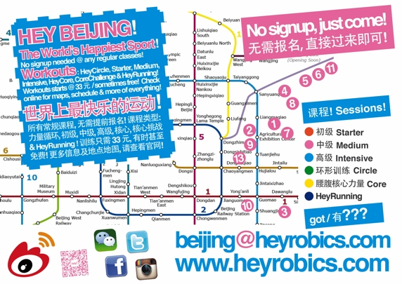 Heyrobics Brochure - Locations Jan-Feb 2014!