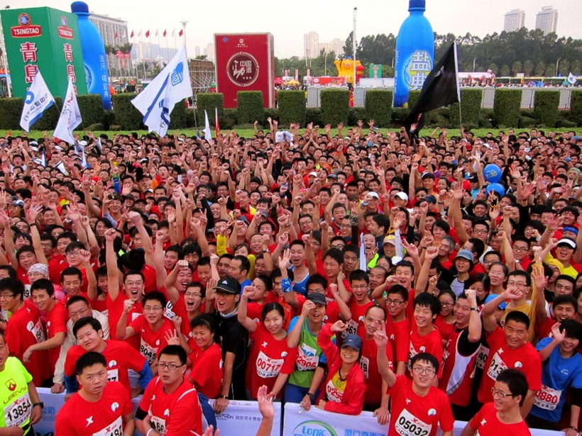 Xiamen Marathon Warm-Up - Jan 5 2013, from one of 10 podiums