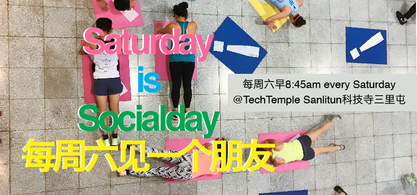 Saturday is a social day