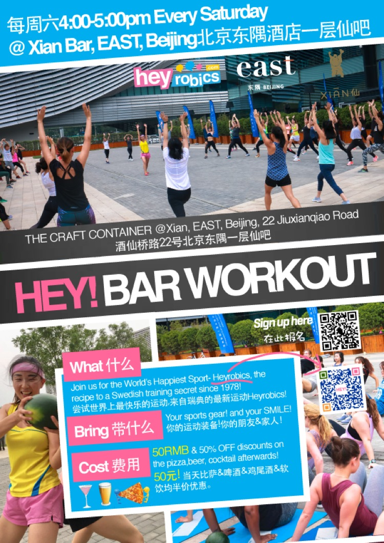 Bar-Workout-every-Sat-750